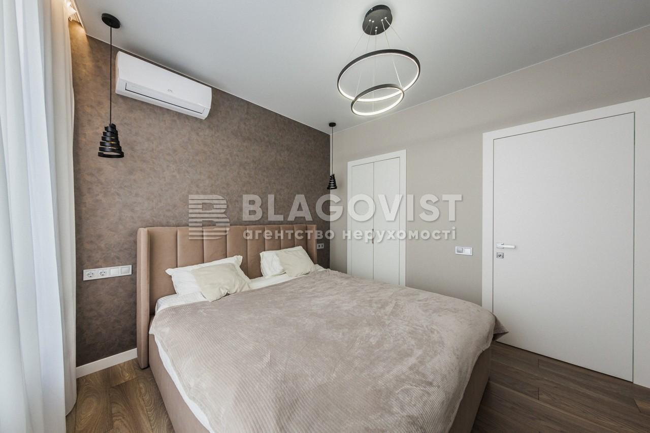 Квартира Z-736597, Каховська (Микільська Слобідка), 62, Київ - Фото 7
