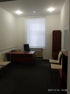 Офис, Малоподвальная, Киев, G-792 - Фото 14