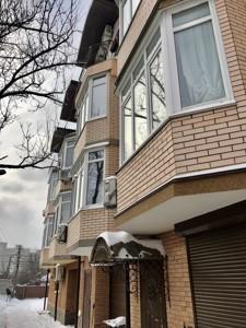 Будинок Осіння, Київ, Z-672767 - Фото 31