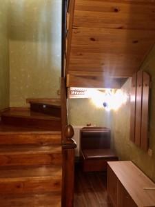 Будинок Осіння, Київ, Z-672767 - Фото 25