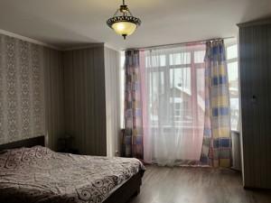 Будинок Осіння, Київ, Z-672767 - Фото 12