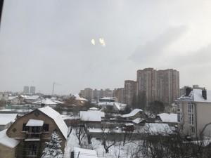 Будинок Осіння, Київ, Z-672767 - Фото 30