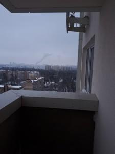 Квартира E-40652, Львовская, 11, Киев - Фото 8