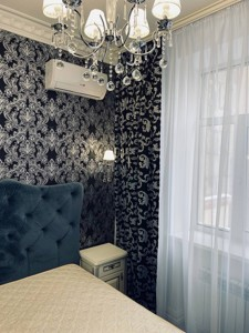 Квартира Круглоуниверситетская, 13, Киев, Z-231250 - Фото3
