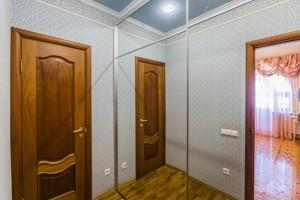 Квартира Героев Сталинграда просп., 24а, Киев, F-44547 - Фото 37