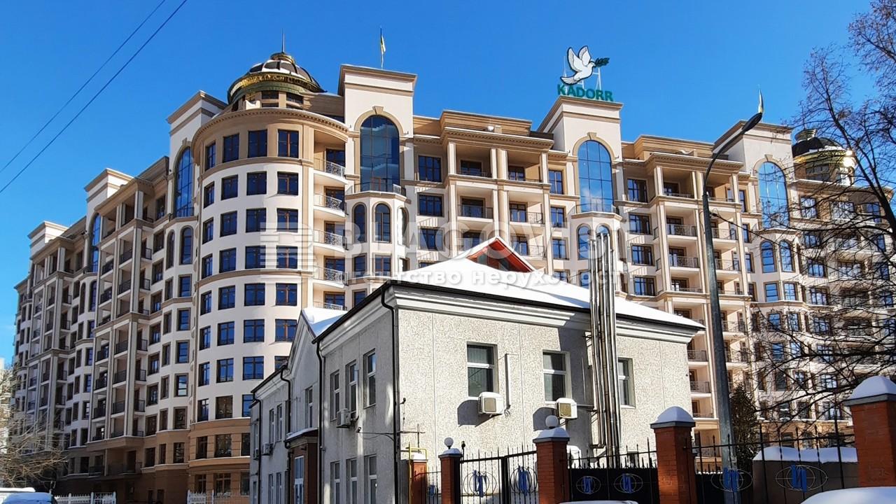 Квартира E-40567, Бойчука Михаила (Киквидзе), 17, Киев - Фото 1