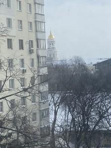 Квартира Омеляновича-Павленка Михайла (Суворова), 19, Київ, E-40657 - Фото 16