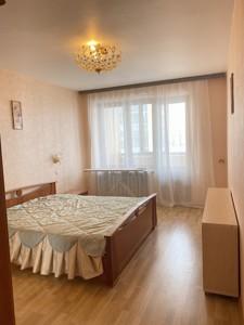 Квартира Омеляновича-Павленка Михайла (Суворова), 19, Київ, E-40657 - Фото 5