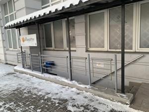 Нежилое помещение, Днепровская наб., Киев, R-28452 - Фото 13