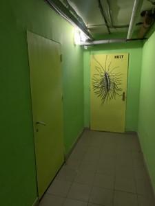 Нежилое помещение, Днепровская наб., Киев, R-28452 - Фото 9