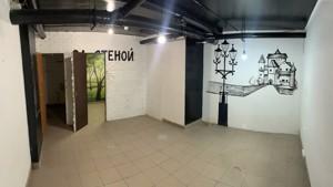 Нежилое помещение, Днепровская наб., Киев, R-28452 - Фото 6