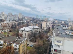 Квартира R-37538, Попова, 3/5, Київ - Фото 11