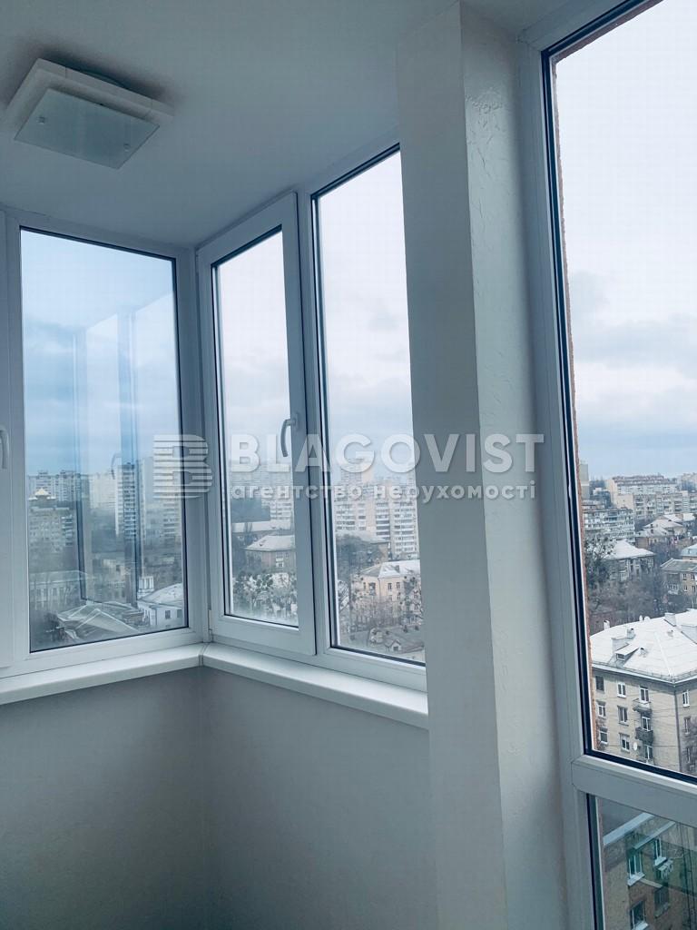Квартира R-37538, Попова, 3/5, Київ - Фото 10