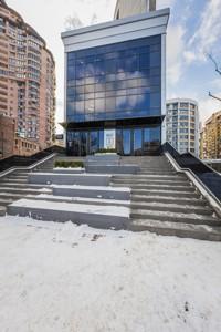 Офис, Коновальца Евгения (Щорса), Киев, Z-398228 - Фото