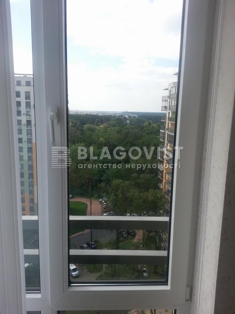 Квартира Z-204165, Петрицкого Анатолия, 21а, Киев - Фото 5