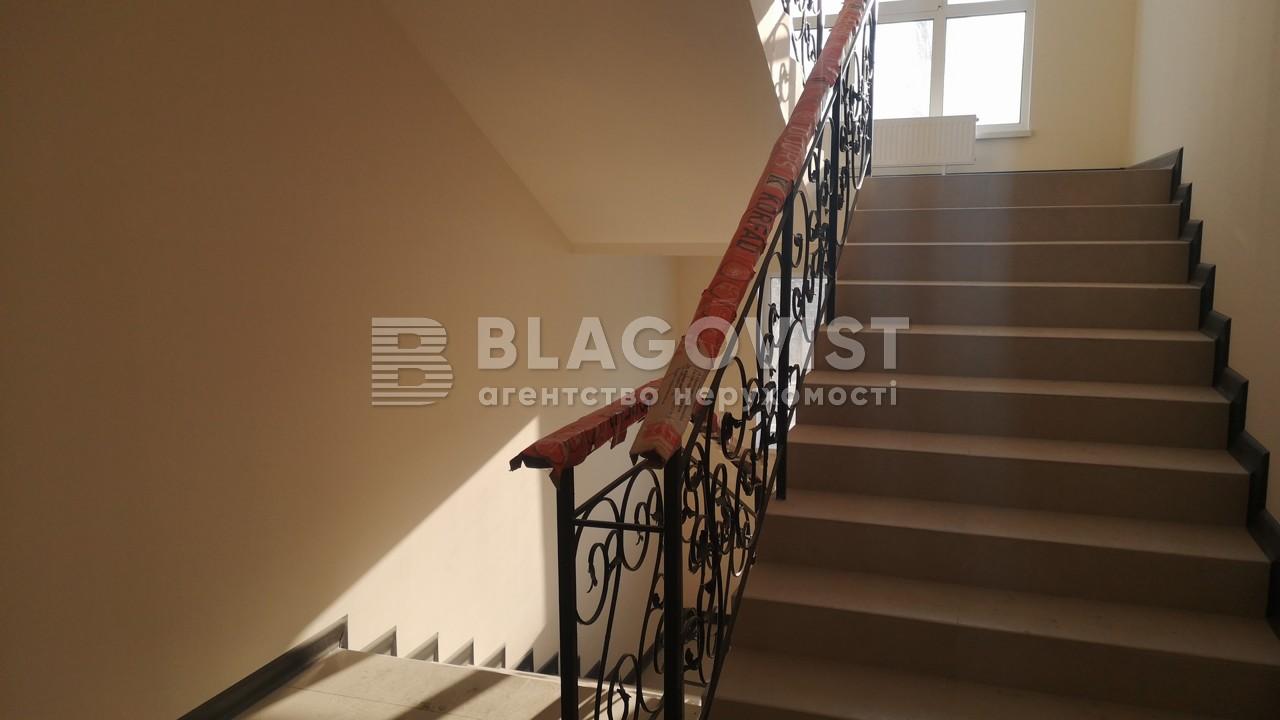 Торгово-офісне приміщення, F-44501, Костянтинівська, Київ - Фото 9