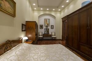Квартира Шовковична, 16б, Київ, H-49486 - Фото 8