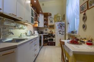 Квартира Шовковична, 16б, Київ, H-49486 - Фото 12