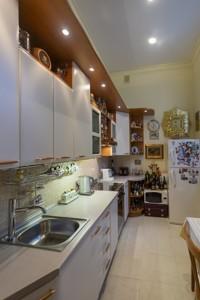 Квартира Шовковична, 16б, Київ, H-49486 - Фото 13