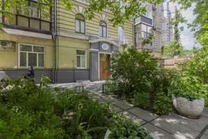 Квартира Шовковична, 16б, Київ, H-49486 - Фото 21