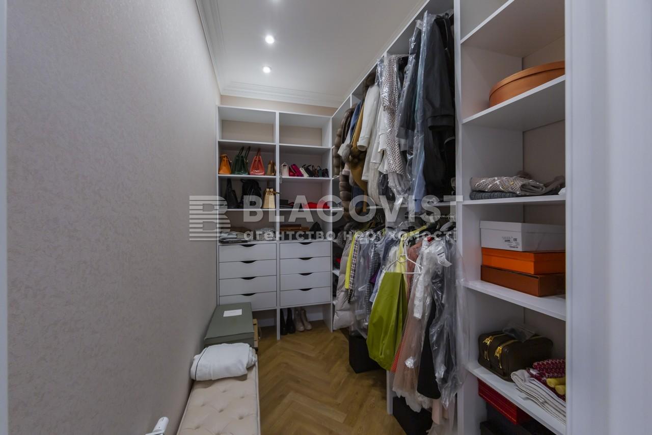 Будинок A-110878, Лісники (Києво-Святошинський) - Фото 32