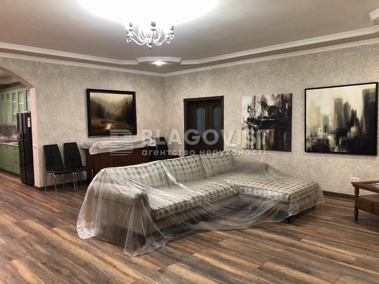 Дом R-37562, Седовцев, Киев - Фото 2