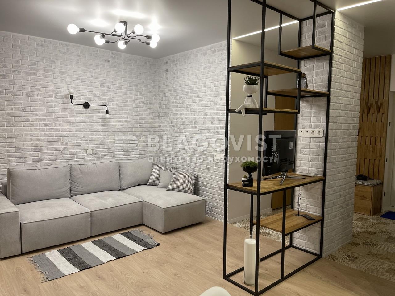 Квартира C-108908, Набережно-Рыбальская, 9, Киев - Фото 7