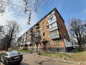 Квартира Воздухофлотский просп., 3, Киев, Z-764015 - Фото
