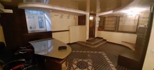 Нежилое помещение, Шота Руставели, Киев, Z-722735 - Фото 3