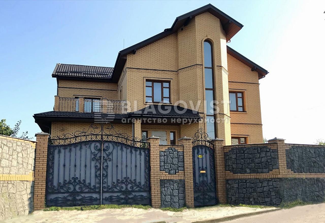 Дом F-22821, Красноводская, Киев - Фото 5