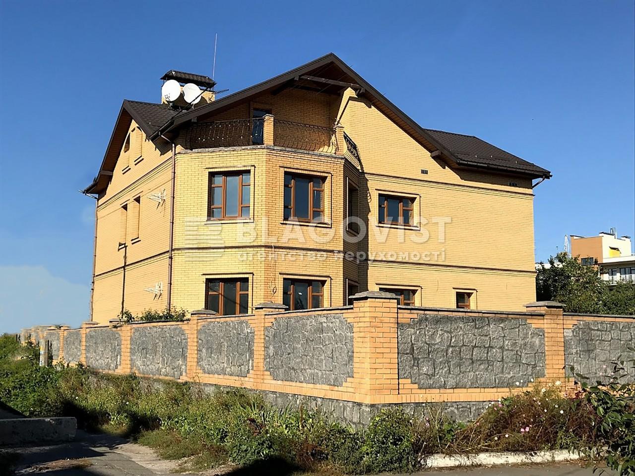 Дом F-22821, Красноводская, Киев - Фото 4