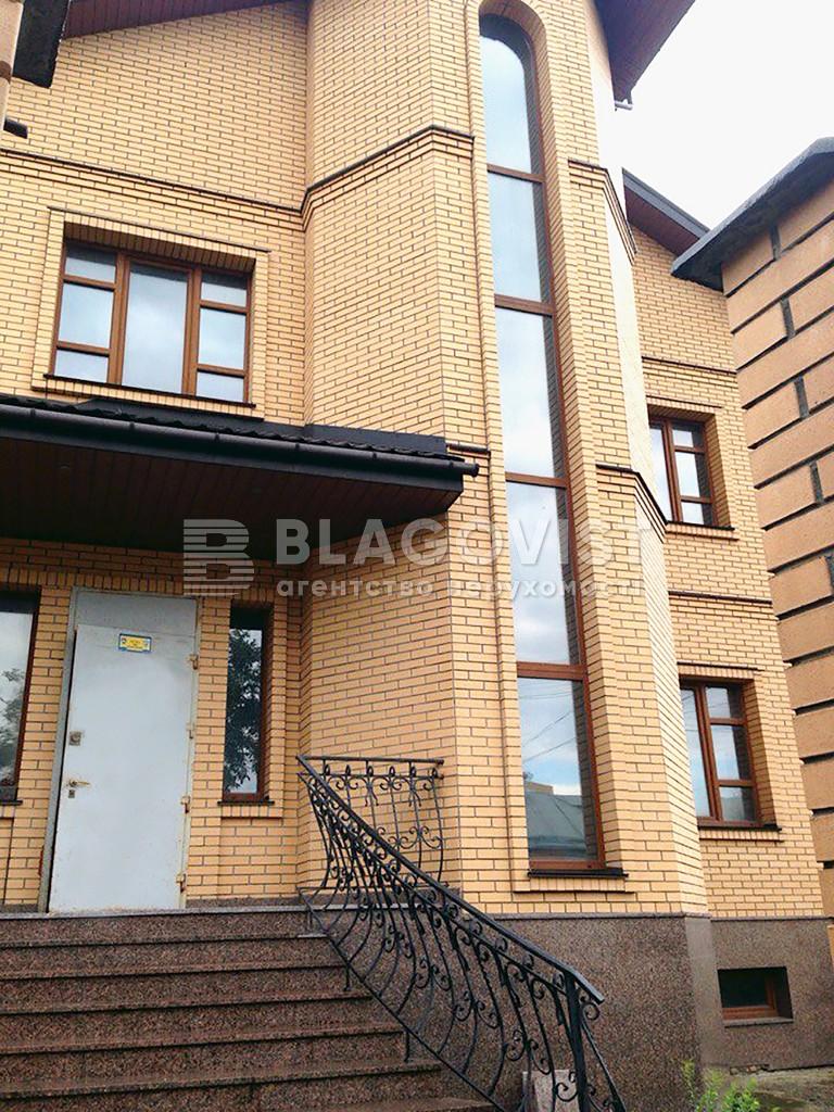 Дом F-22821, Красноводская, Киев - Фото 35