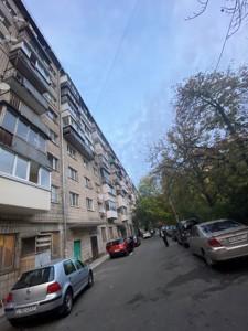 Квартира Липкивского Василия (Урицкого), 25, Киев, E-40329 - Фото 1
