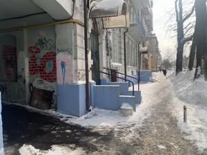 Офис, Владимирская, Киев, R-37075 - Фото 11