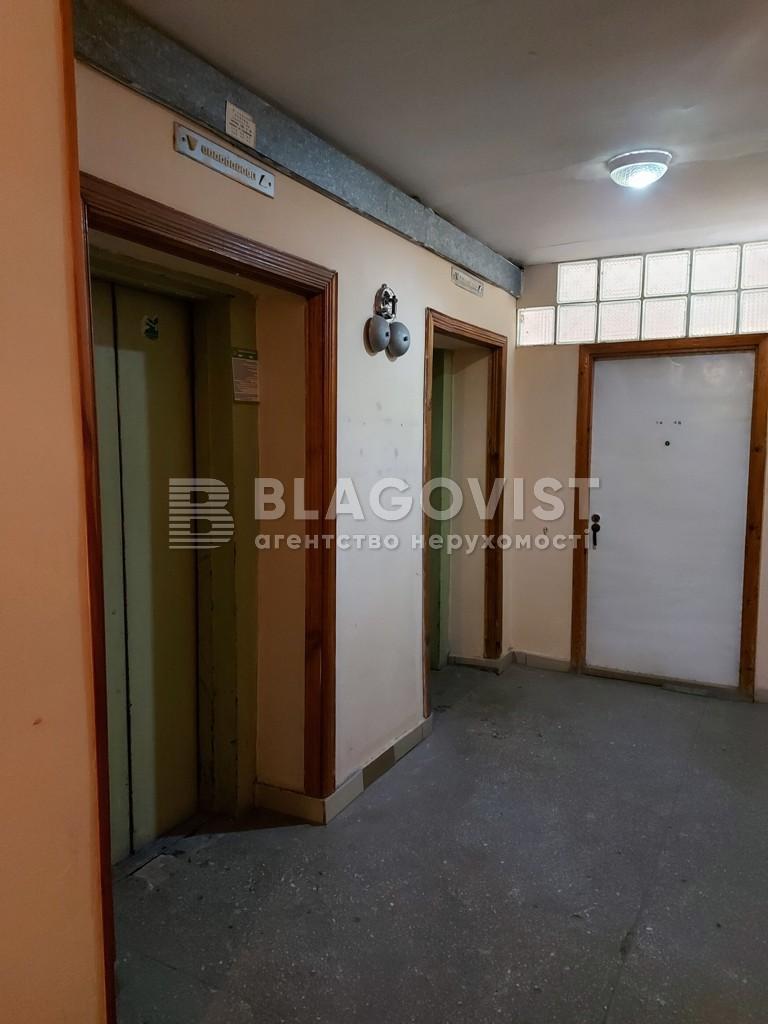 Квартира H-49397, Малевича Казимира (Боженка), 37/41, Київ - Фото 22
