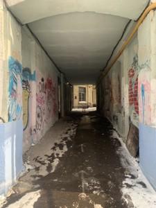 Офис, Владимирская, Киев, R-37075 - Фото 10