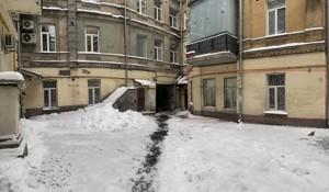 Офис, Владимирская, Киев, R-37075 - Фото 13