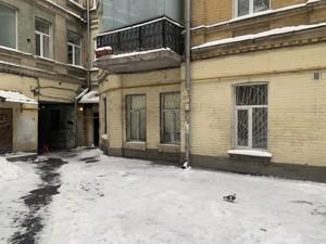 Офис, Владимирская, Киев, R-37075 - Фото 8