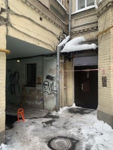 Офис, Владимирская, Киев, R-37075 - Фото 9