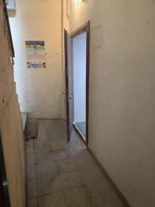 Офис, Владимирская, Киев, R-37075 - Фото 7