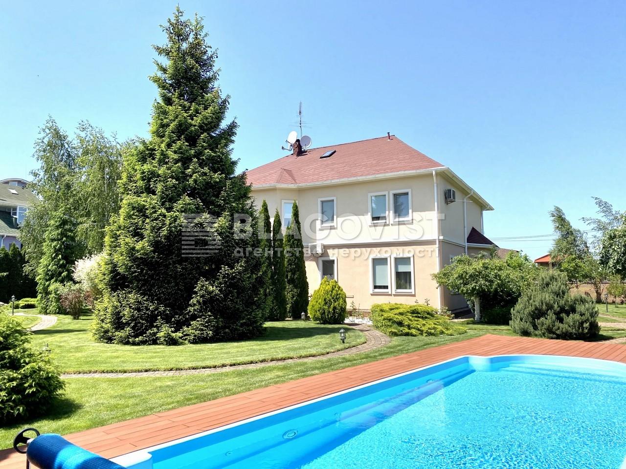 Дом M-38653, Гостомель - Фото 4