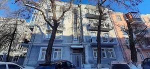 Офис, Хорива пер., Киев, B-54538 - Фото 21