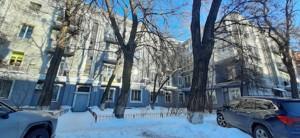 Офис, Хорива пер., Киев, B-54538 - Фото 22