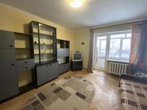 Квартира Гагаріна Юрія просп., 14а, Київ, F-44492 - Фото2