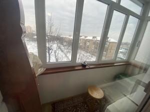 Квартира Гагаріна Юрія просп., 14а, Київ, F-44492 - Фото3