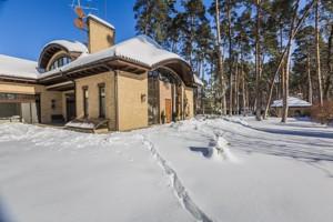 Дом Буча (город), M-36833 - Фото 44