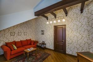 Дом Буча (город), M-36833 - Фото 9