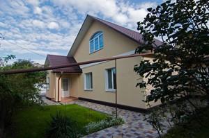 Дом Глинки, Бровары, E-40687 - Фото1