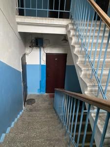 Квартира Z-750854, Чоколовский бул., 18, Киев - Фото 5