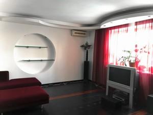Квартира C-64808, Княжий Затон, 4, Киев - Фото 9
